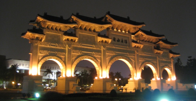 Famous gate in Taipei, Taiwan lit up at night