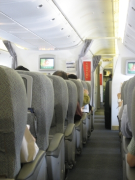An interior photo of an Eva Air airplane