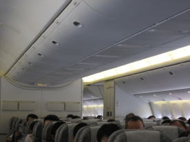 The seating section on an Eva Air flight