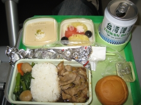 The meal served on an Eva Air flight