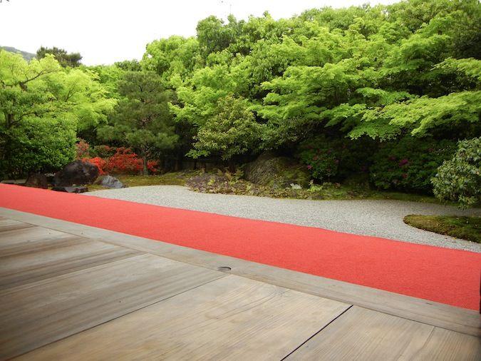Entokuin temple rock garden kyoto