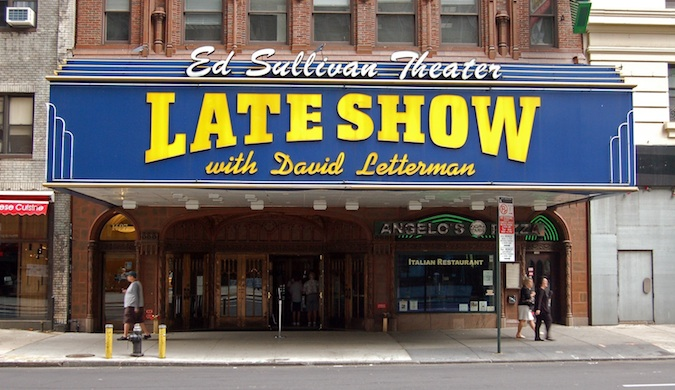 A street view of the Late Show with David Letterman entrance at the Ed Sullivan Theater