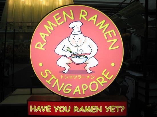 Singapore ramen food shop