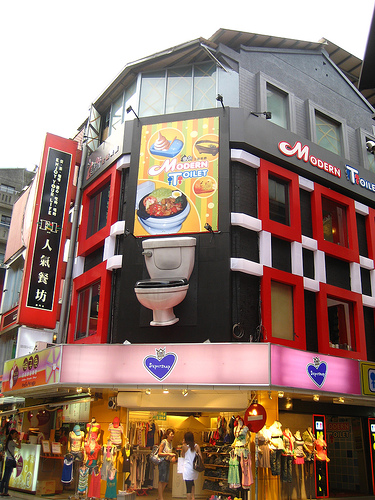 Modern Toilet Restaurant in Taipei