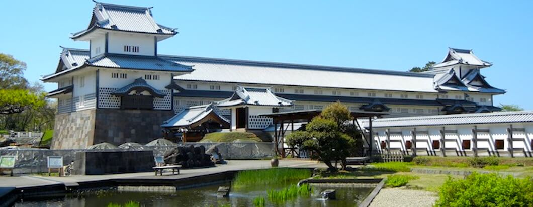 A temple in Kanazawa, Japan on a clear sunny day