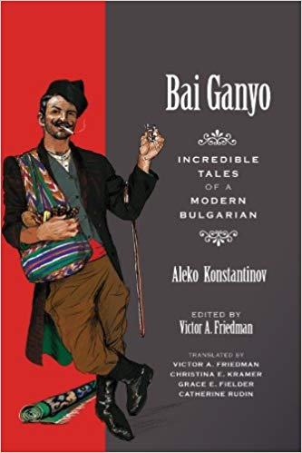 Bai Ganyo: Incredible Tales of a Modern Bulgarian, by Aleko Konstantinov