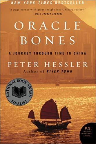 Oracle Bones book cover