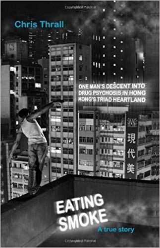 Eating Smoke: One Man's Descent into Drug Psychosis in Hong Kong's Triad Heartland book cover