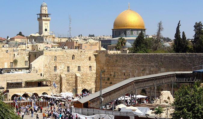 the Wailing Wall in Jerusalem, Israel