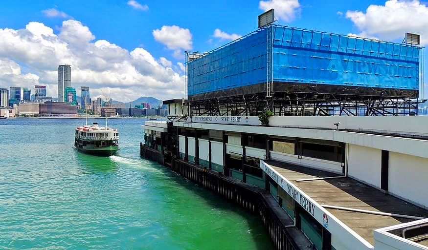 The Star Ferry approaching the dock in Hong Kong