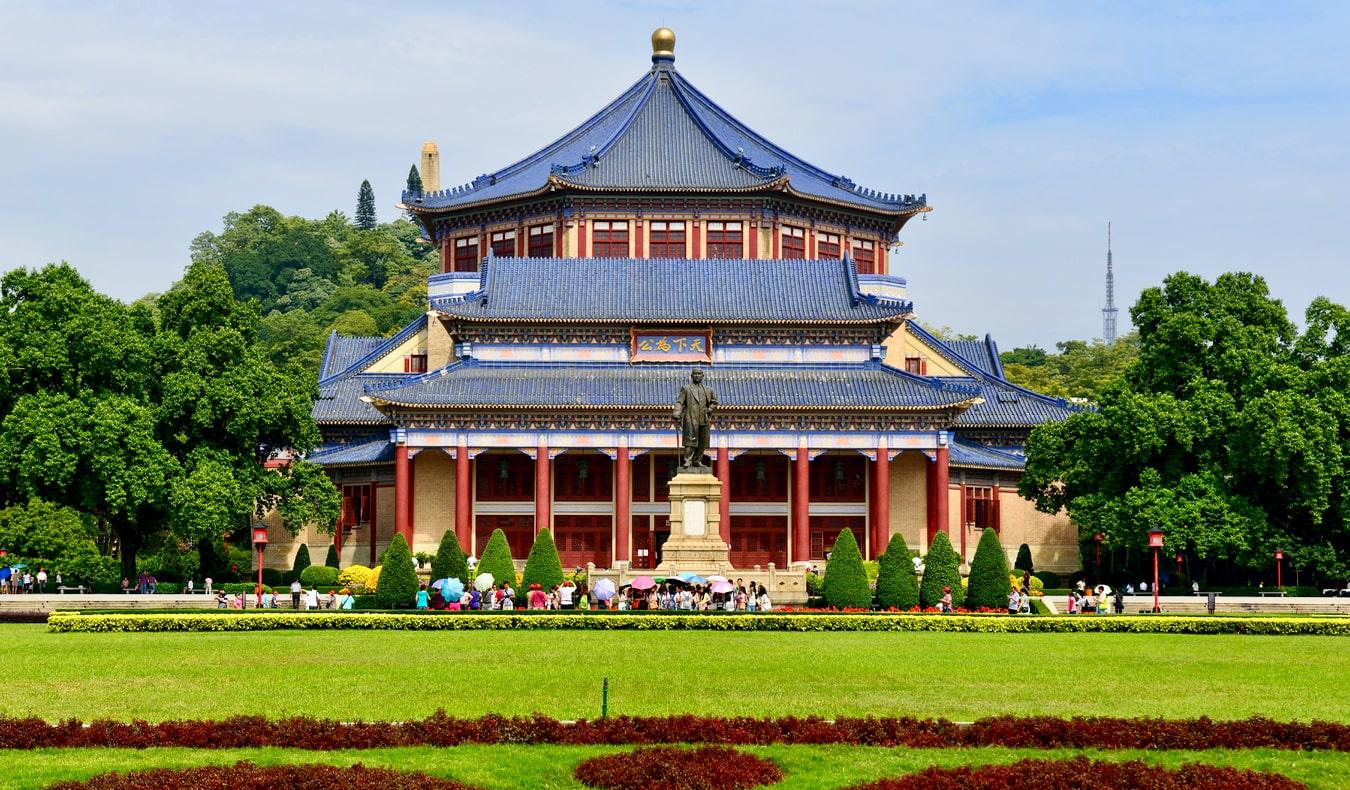 The National Dr. Sun Yat-Sen Memorial Hall in Taipei, Taiwan