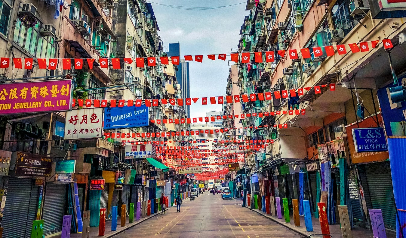 The empty streets of Hong Kong before a night market opens