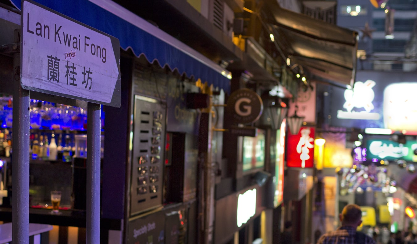 A sign pointing to the Lan Kwai Fong nightlife district in Hong Kong