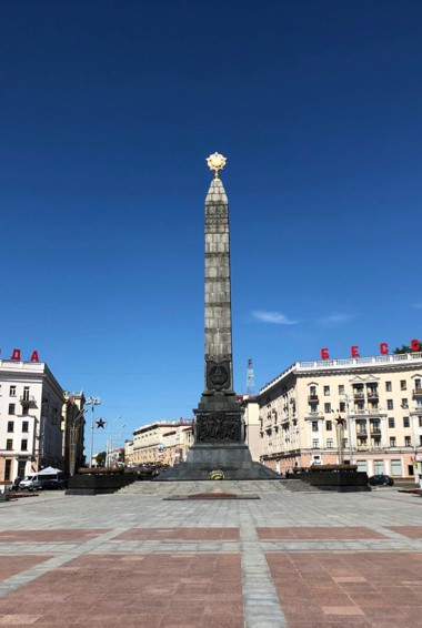A towering old Soviet statue in Minsk, Belarus