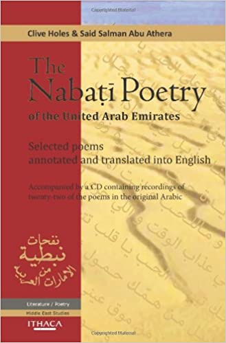 The Nabati Poetry of the United Arab Emirates book cover