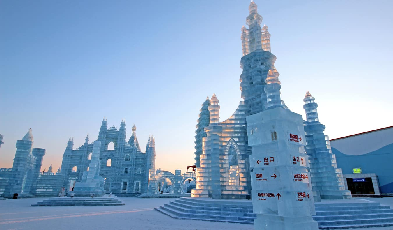 A huge ice sculpture in Harbin, China