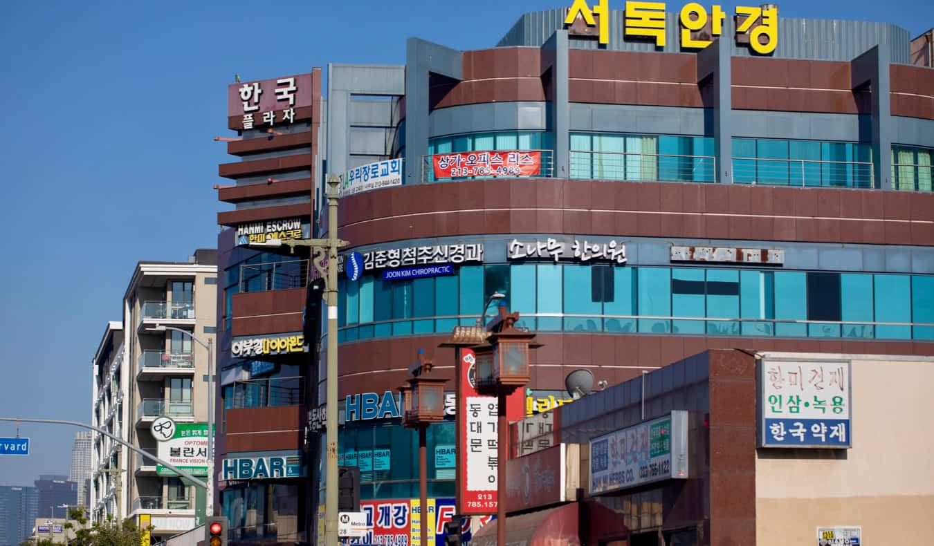 Tall commercial buildings with signs in Korean in Koreatown, LA