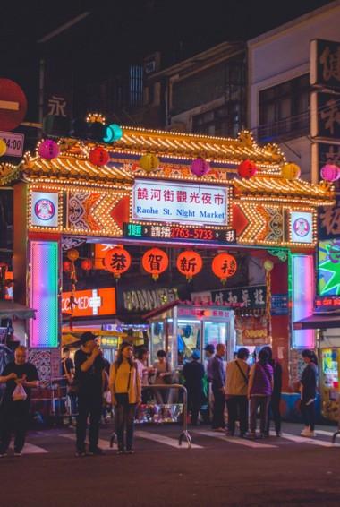 People exploring a night market in Taiwan