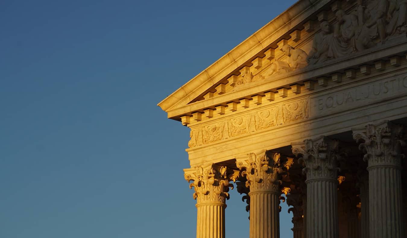 US Supreme Court building in Washington, DC