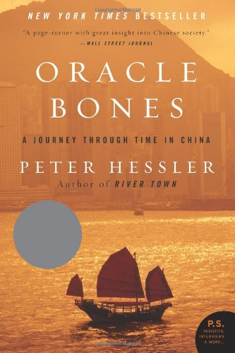 Oracle Bones book cover