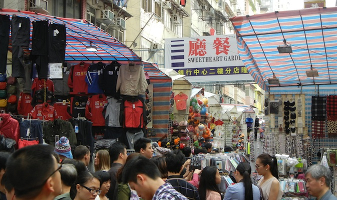 The crowded chaotic street markets in Mong Kok, HK