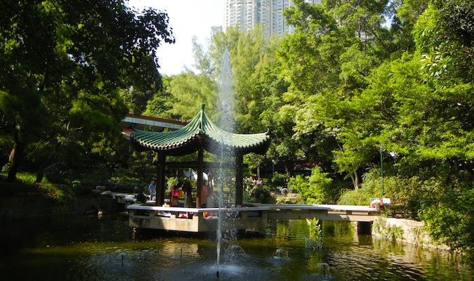 The central water fountain in Kowloon Park