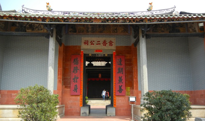 Red front doors of the temple on the Ping Shan Heritage Trail