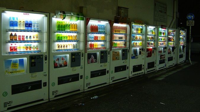 Some of the quirky sidewalk vending machines in Japan