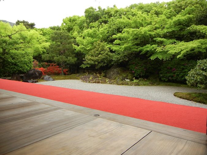 A traditional rock and sand garden at Entoku-in Temple in Kyoto, Japan