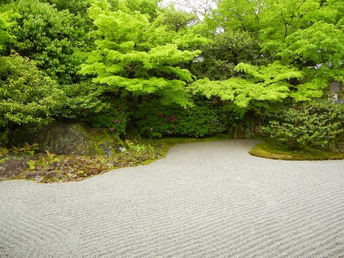 Entokuin temple rock garden, Kyoto Japan