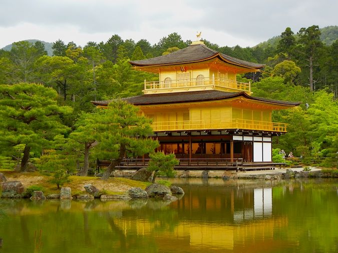 Kinkaku-ji, a.k.a. The Temple of the Golden Pavilion in Kyoto, Japan