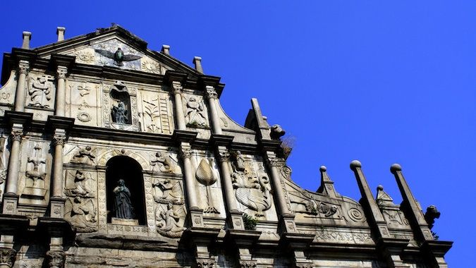 Sao Paulo Cathedral macau