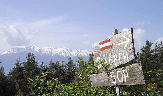 mountains and foreign sign abroad