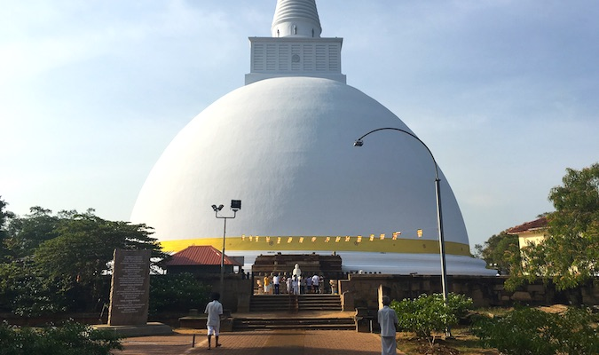 dome in sri lanka