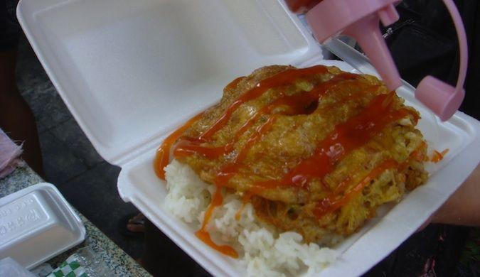Thai food called kai jeow like an omelette
