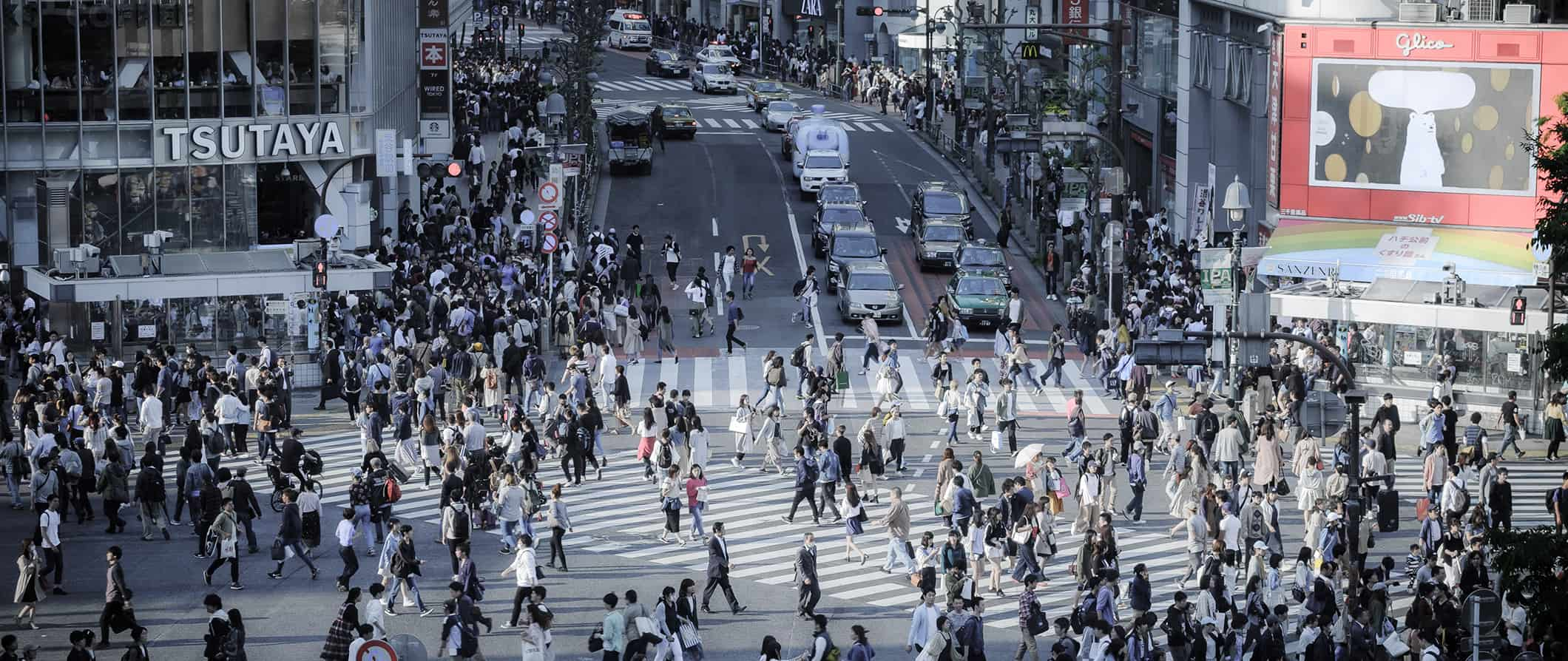a busy intersection in Tokyo, Japan