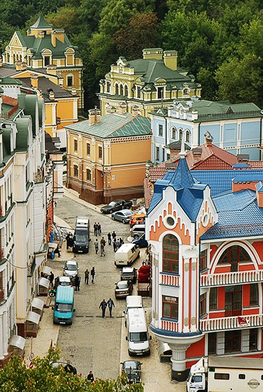 Colorful buildings in Kyiv, Ukraine